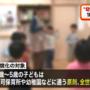 日本幼儿保育免费化将从10月1日起实施