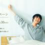 羽生结弦×东京西川&Free让你拥有深沉舒适的良好睡眠
