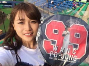 日职/日本正妹女歌手记者初体验点名大王要加油了
