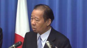 详讯2:安倍拟让二阶留任自民党干事长 重视政权稳定
