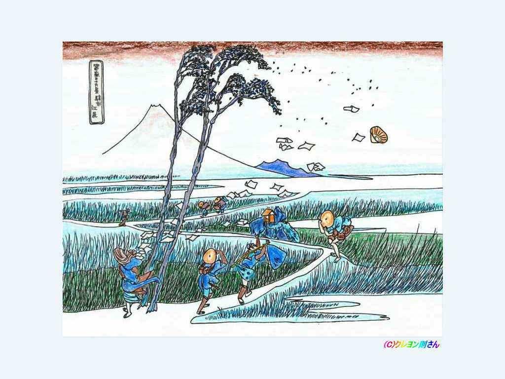 葛飾北斎「富嶽三十六景」駿州江尻 下絵を塗ったもの 「浮世絵の大人の塗り絵」から引用