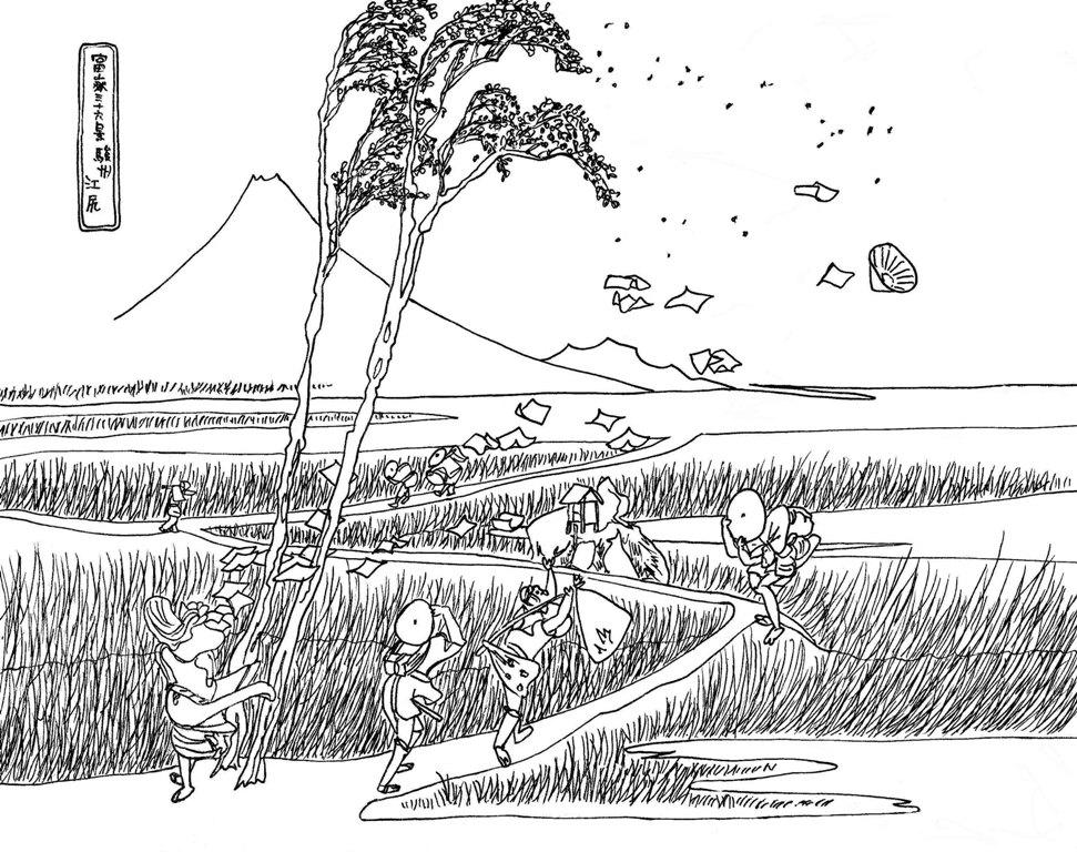 葛飾北斎「富嶽三十六景」駿州江尻 下絵「浮世絵の大人の塗り絵」から引用