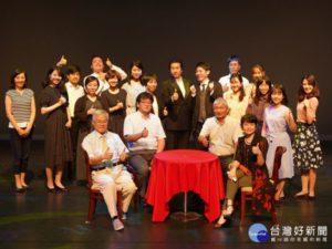 中国的日本遗孤故事台江文化中心免费凭票进场