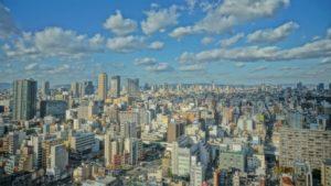 调查:日本人希望升职的欲望最低 或因社会缺乏激励制度