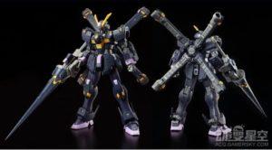 《机动战士海盗高达》RG海盗钢弹X2模型 超多零件极致精密