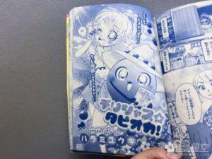 日本珍珠奶茶题材恐怖漫画引吐槽 看完强制戒奶茶