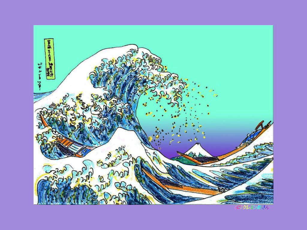葛飾北斎「富嶽三十六景」神奈川沖浪裏 下絵を塗ったもの 「浮世絵の大人の塗り絵」から引用
