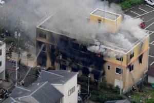 京都动画纵火案受伤员工八成年龄在二十至三十多岁