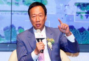 庆任天堂130岁郭台铭:值得台湾学习的对象