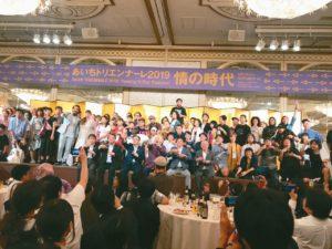「爱知三年展」 情之时代在名古屋