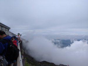 自由的富士山开放式管理安全自负