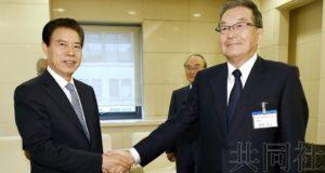 日本经济界访华团与商务部官员会谈