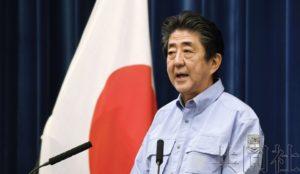 日本政府防灾日举行设想首都地震的综合训练