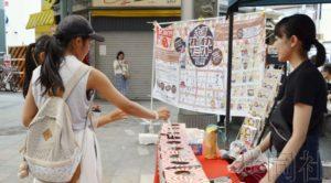 话题:珍珠奶茶热潮在日本各地引发垃圾问题
