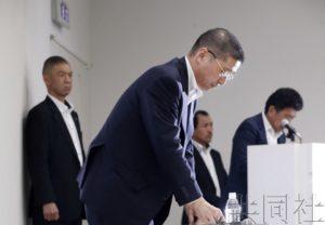 详讯3:日产宣布社长西川广人16日将辞职