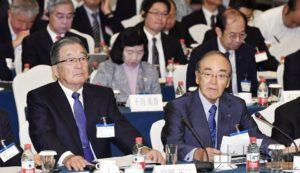 日本经济界访华团要求放宽对日食品进口限制
