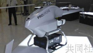 日本明春试验无人机送货 挑战飞行175公里