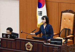 """韩国釜山市议会通过抵制""""战犯企业""""产品条例"""