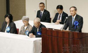 日朝平壤宣言签署17年 解决绑架问题仍束手无策