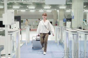 日本7个机场将采用电子申报门简化通关手续