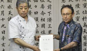 日防卫相与冲绳县知事会谈 对边野古搬迁意见不一
