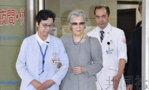 上皇后美智子出院 乳腺癌手术恢复顺利