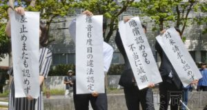 嘉手纳噪音案作出二审判决 赔偿减额至261亿日元