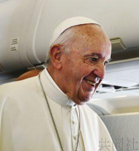 详讯:罗马教皇将于11月访日 在核爆地呼吁废核