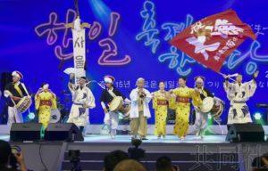 首尔举行2019日韩文化交流节