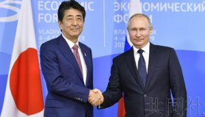 详讯:日俄首脑会谈未就和平条约谈判取得进展