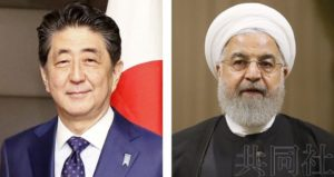 安倍与伊朗总统会谈拟呼吁避免美伊冲突