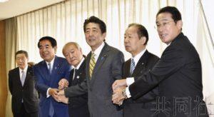 日本自民党四大要职确定 安倍改组内阁下午启动