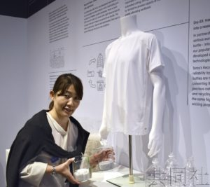 优衣库与东丽明春起用废塑料瓶纤维生产服装