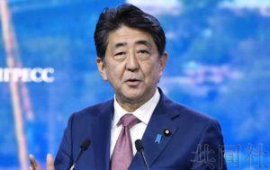安倍表示要尽到历史责任 呼吁缔结日俄和平条约