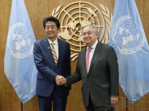 安倍与联合国秘书长就联合国改革重要性达成一致