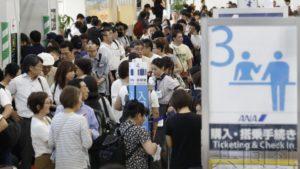 大阪机场安检员漏检旅客随身刀具 多个航班取消