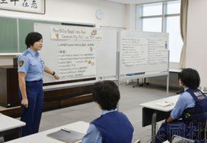 热点:东京警视厅多措并举提升奥运多语种应对能力