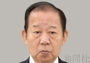 详讯:安倍拟让二阶留任自民党干事长 重视政权稳定