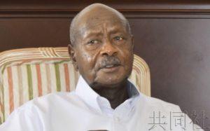 乌干达总统称中国放贷经过审核 否定负债担忧