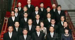 详讯:第四届安倍政府第二次改组内阁正式成立