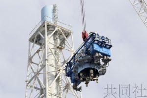 福岛一核排气筒最上端环切成功 较原计划晚1个月