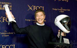 雅虎将斥资4000亿日元收购ZOZO 前泽卸任社长