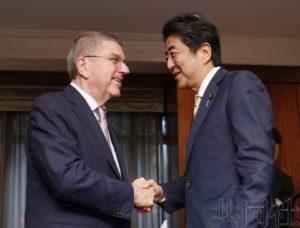 国际奥委会主席表示愿介绍日本食品安全性
