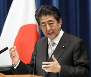 消费税将上调至10% 日本首相安倍称今后10年内不再变动