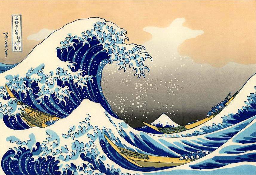 葛飾北斎「富嶽三十六景」神奈川沖浪裏