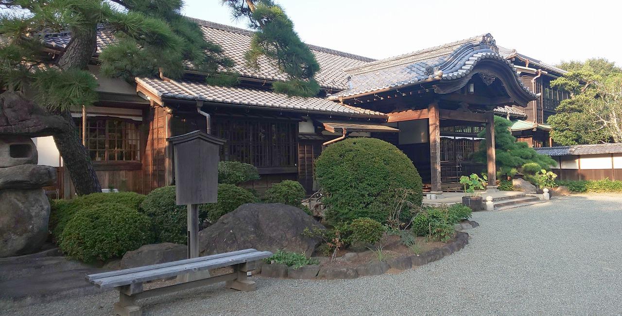 豪徳寺社務所