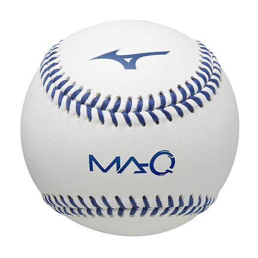 投げたボールの回転数、回転軸、速度を記録・計測・分析可能、センサー内蔵ボール「MA-Q」【連載:アキラの着目】