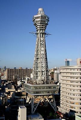 通天閣(103m 大阪府大阪市) 全日本タワー協議会HPから引用