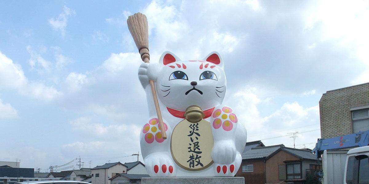 悪運・災いを退散させる、招き猫ならぬ「追い出し猫」(福岡県宮若市)【連載:アキラの着目】