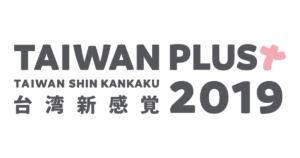 Taiwan Plus台湾新感觉文总独立乐手前进东京